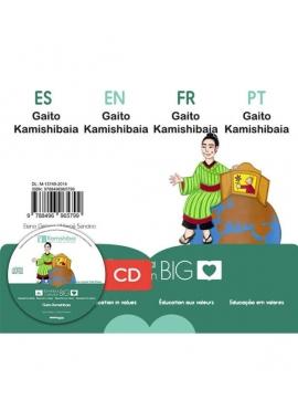 Gaito Kamishibaiya (Russian, English, French, Portuguese) + CD
