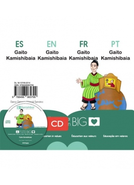 Gaito Kamishibaiya (Español, Inglés, Francés, Portugués) + CD