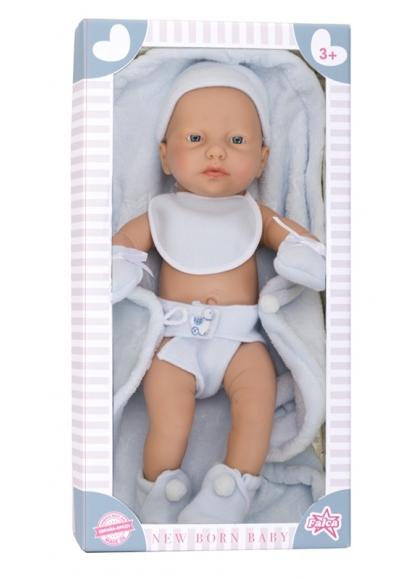 Rn New Born Baby Niño 42 cm Babero Manta