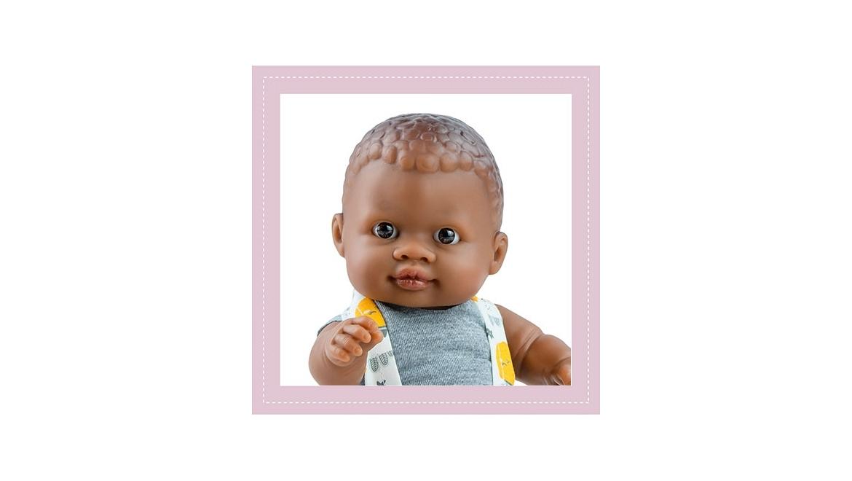 I Bambini 22 Cm